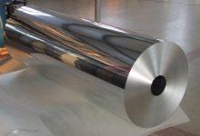 فویل آلمیونویم 220x150 - ویژگی های برجسته و اقتصادی فویل آلومینیوم