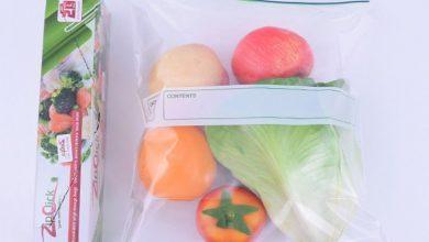 تصویر بسته بندی در سبزیجات