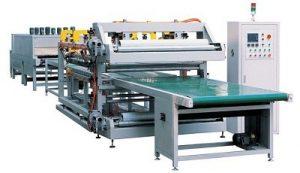دستگاه بسته بندی 300x173 - دستگاه بسته بندی