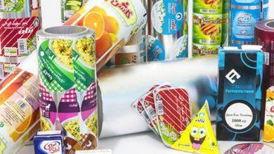 تصویر بسته بندی غذایی با فیلم BOPP
