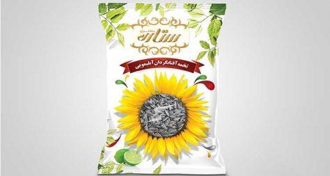 7 2 - محافظت و  افزایش ماندگاری محصولات غذایی با بسته بندی صحیح