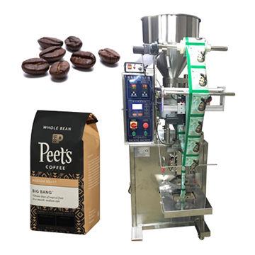 B1165680092 - ده نکته برتر بسته بندی قهوه در سال های 2019 - 2018