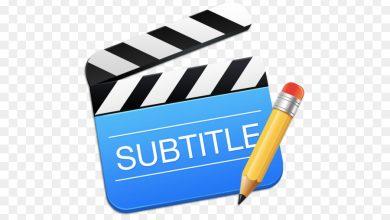 تصویر چگونه زیرنویس های فیلم ها را به صورت رایگان دانلود کنیم؟