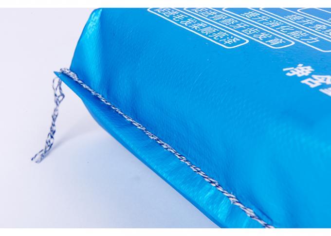 کیسه بسته بندی دوخت شده