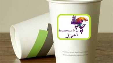 تصویر مزایا و معایب لیوان یکبار مصرف کاغذی را بررسی کنید