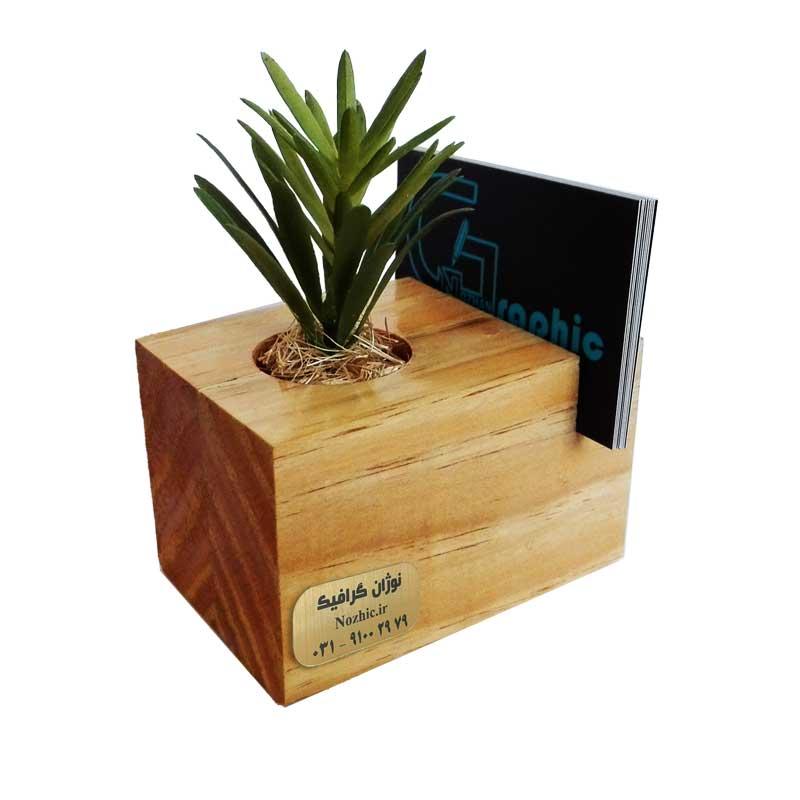 گلدان چوبی - فروشگاه اینترنتی هدایای تبلیغاتی نوژان گرافیک