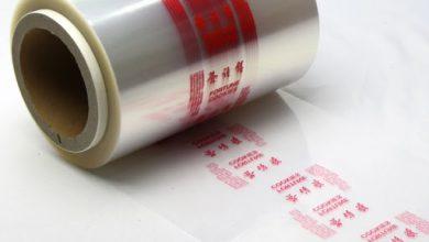 تصویر فروشگاه آنلاین مواد چاپ و بسته بندی : فروش انواع فیلم bopp – cpp – bopet