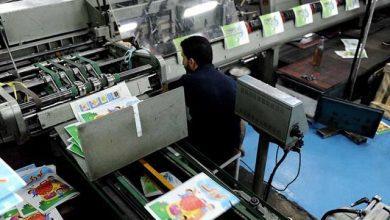 تصویر معرفی بهترین چاپخانه ها در ایران