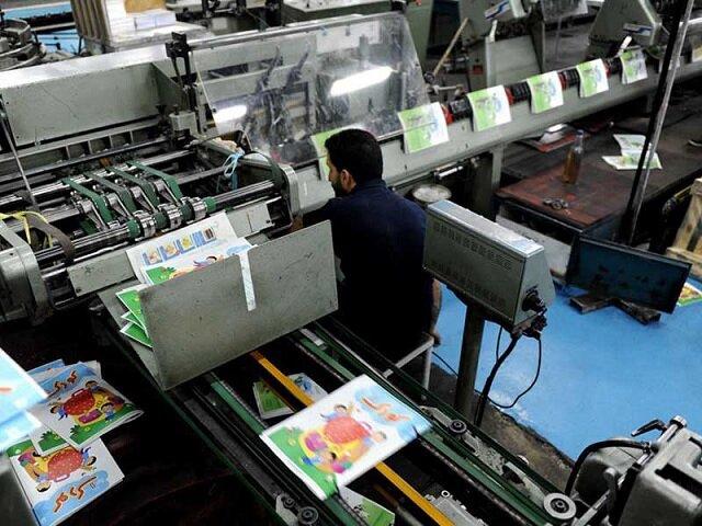 57863798 - معرفی شرکت های برتر بسته بندی ایران
