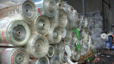 تصویر خرید و فروش ضایعات پلیمری و پلاستیکی