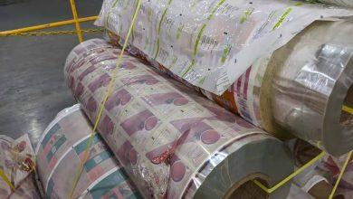 تصویر خرید و فروش ضایعات چاپی در تمام استان ها